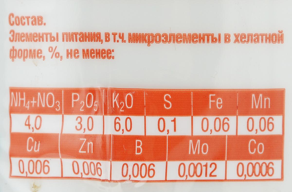 """Удобрение минеральное """"Цветочное счастье"""", для кактусов, 250 мл"""