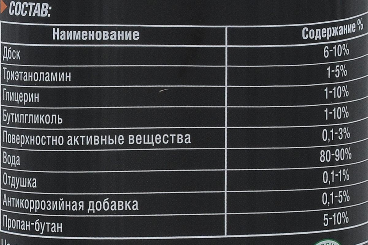 """Сухая химчистка салона """"AutoDoctor"""", 300 мл"""