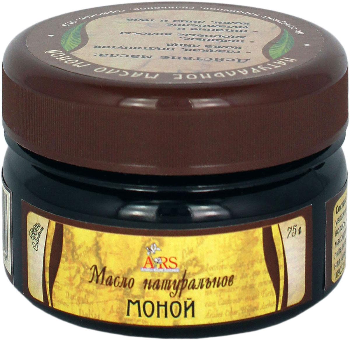ARS Масло натуральное Моной, 75 г (ARS/АРС)