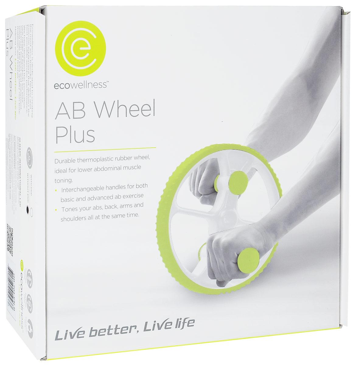 """Ролик для пресса """"Ecowellness"""", со сменными ручками, цвет: зеленый, диаметр 22,5 см. QB-704G3-B"""