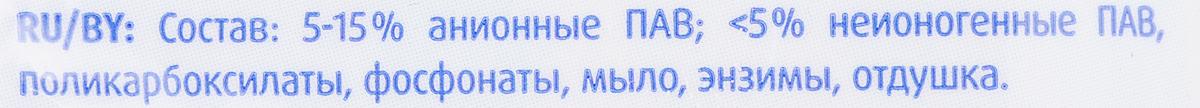 """Стиральный порошок Persil """"Color"""", 3 кг"""