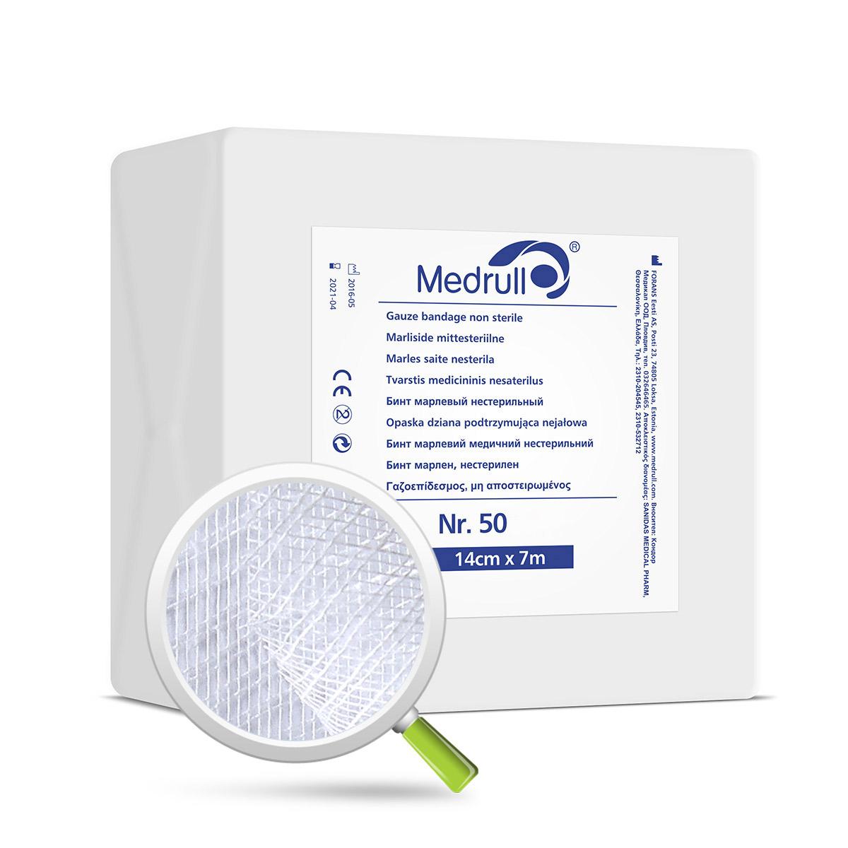 Medrull Бинт марлевый фиксирующий нестерильный, 7м х 14см, групповая упаковка № 50