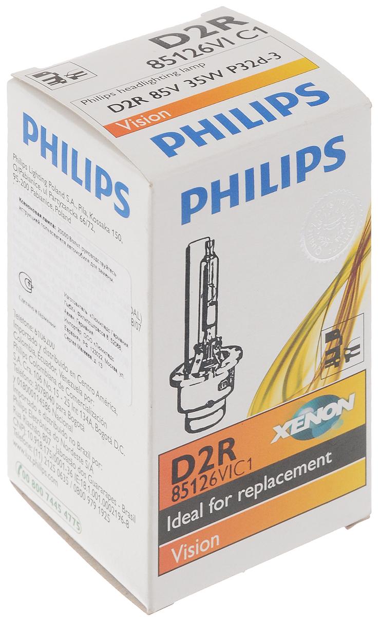 """Лампа автомобильная ксеноновая Philips """"Xenon Vision"""", для фар, цоколь D2R (P32d-3), 85V, 35W. 85126VIC1"""
