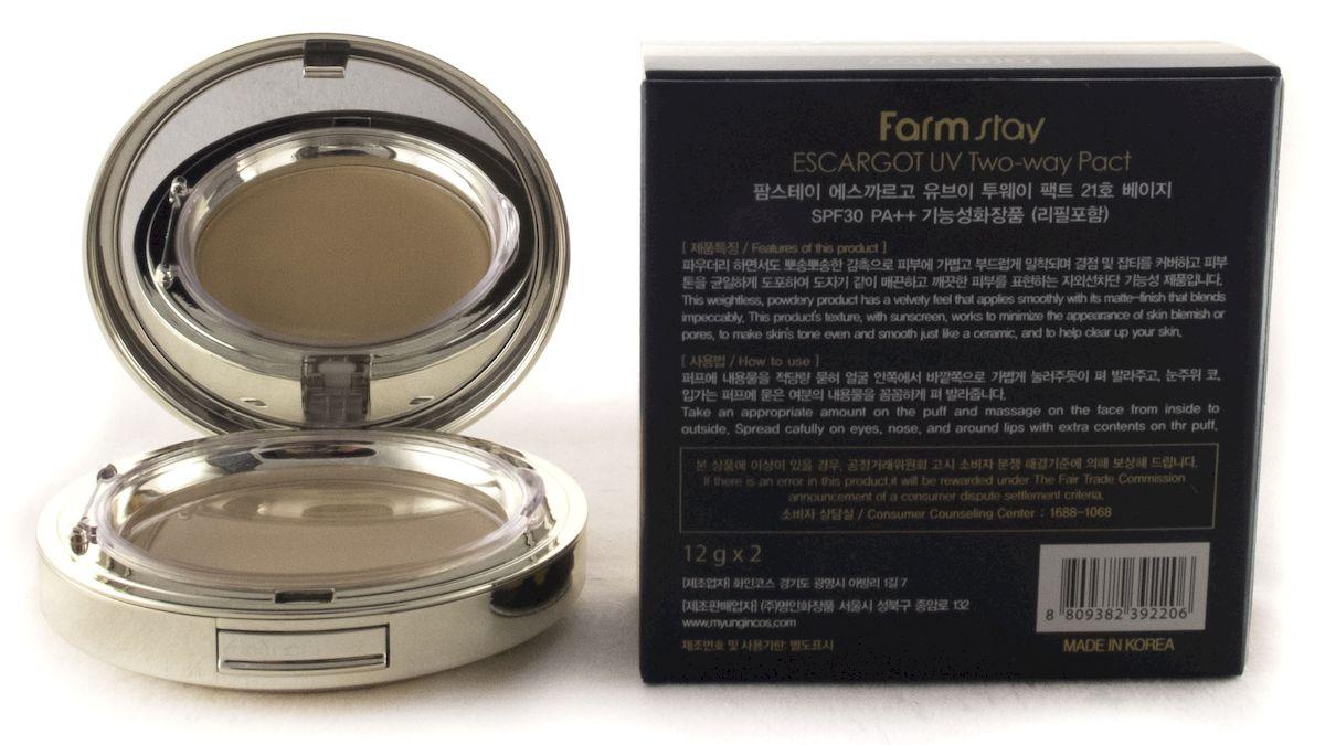 FarmStay Компактная крем-пудра с экстрактом королевской улитки SPF30/PA++, оттенок 21, Светлый Беж, со сменным блоком, 12 г + 12 г