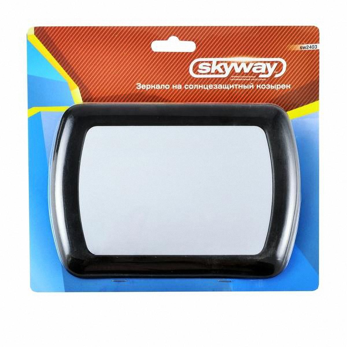 """Зеркало внутрисалонное """"Skyway"""", на солнцезащитный козырек. S01001002"""