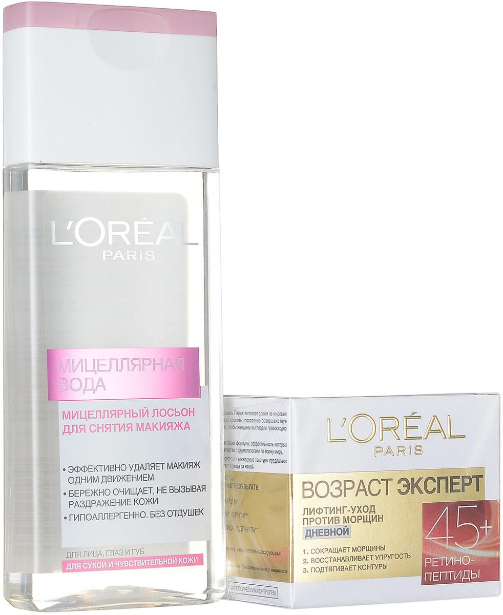 LOreal Paris Набор: Дневной крем Возраст Эксперт 45+ для лица, против морщин, 50 мл, Мицеллярный лосьон для снятия макияжа, для сухой и чувствительной кожи, 200 мл