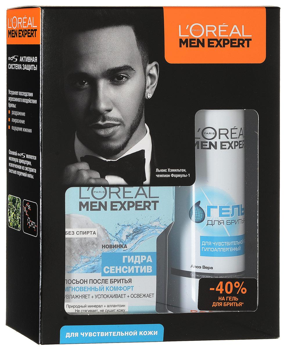 LOreal Paris Набор Men Expert: Гель для бритья, для чувствительной кожи, 200 мл, Лосьон после бритья Гидра Сенситив увлажняющий, для чувствительной кожи, 100 мл