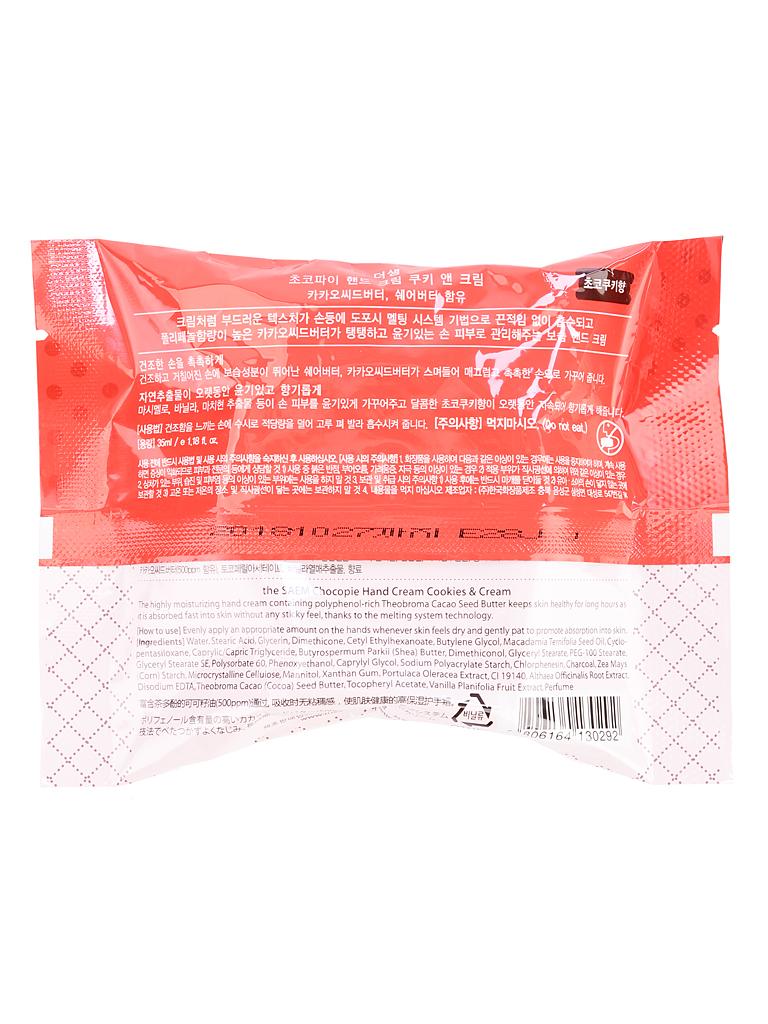 The Saem Крем для рук Chocopie Hand Cream Cookies  Cream, 35 мл