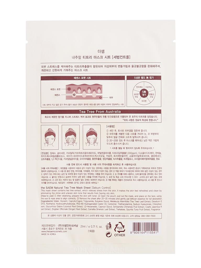 The Saem Маска тканевая с экстрактом чайного дерева Natural Tea Tree Mask Sheet, 21 мл