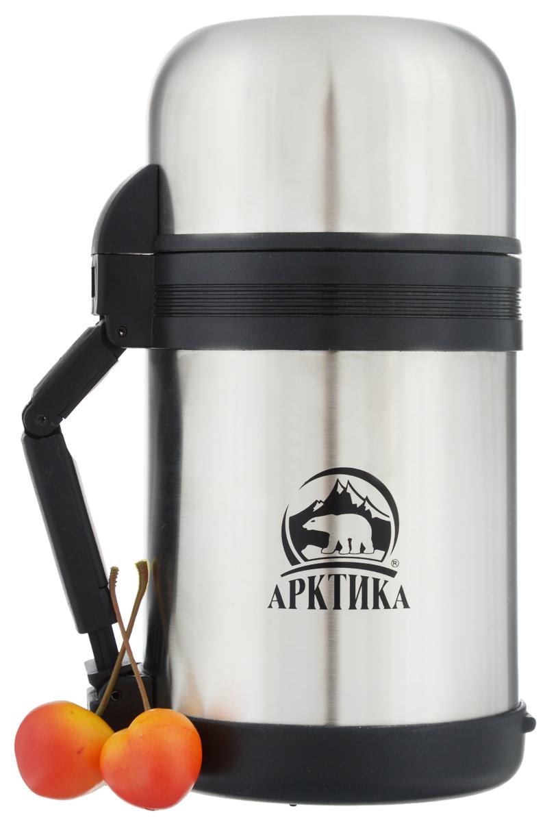 """Термос """"Арктика"""", с чашей, цвет: серебристый, черный, 800 мл"""