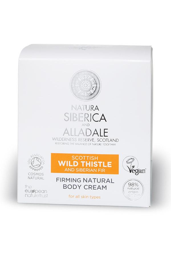 Natura Siberica and Alladale E Подтягивающий крем для тела 370 мл