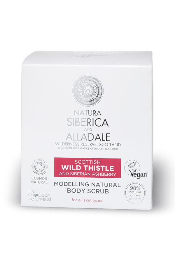 Natura Siberica and Alladale Моделирующий скраб для тела 370 мл