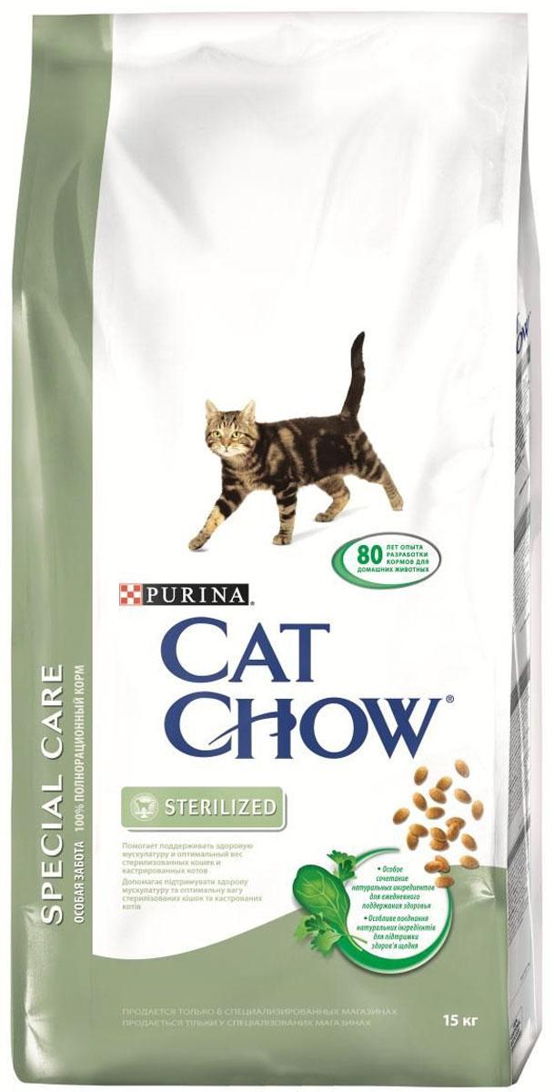 """Корм сухой Cat Chow """"Special Care"""" для стерилизованных кошек и кастрированных котов, 15 кг"""
