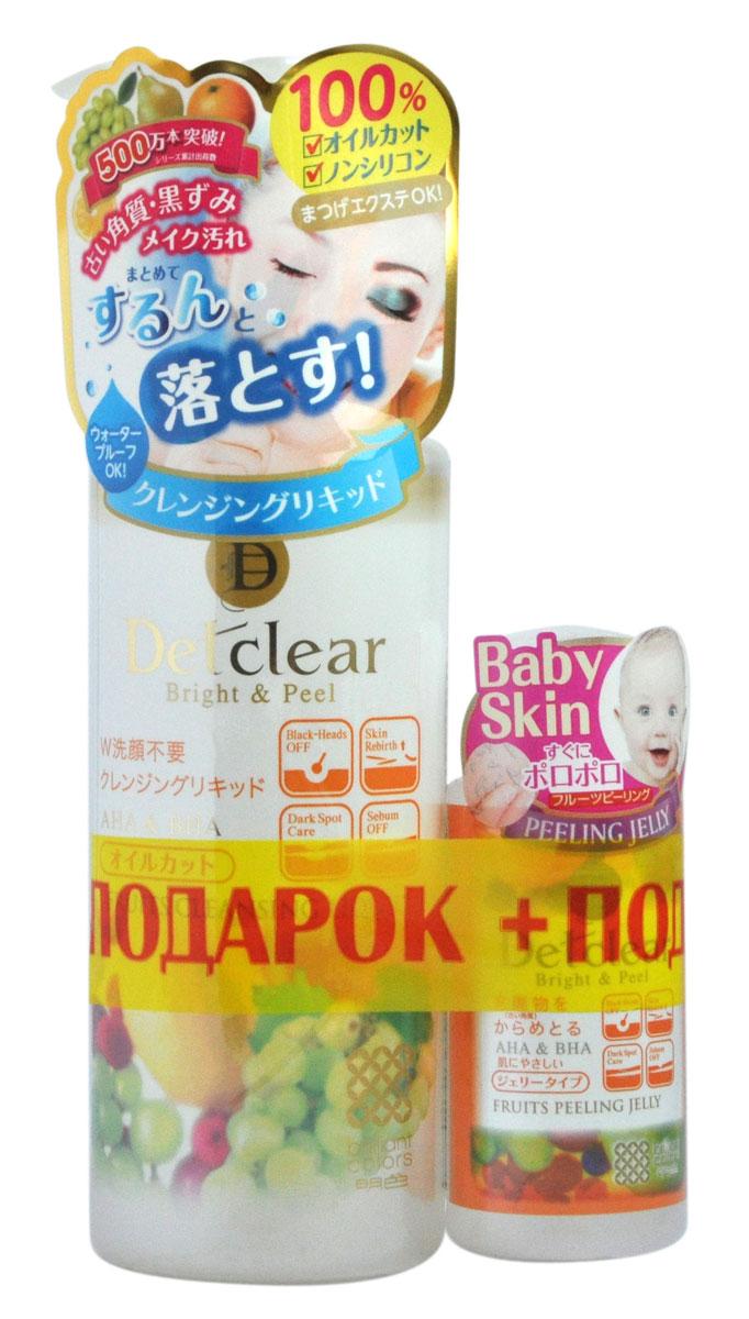 Meishoku Жидкость для снятия макияжа с AHA и BHA, 170 мл