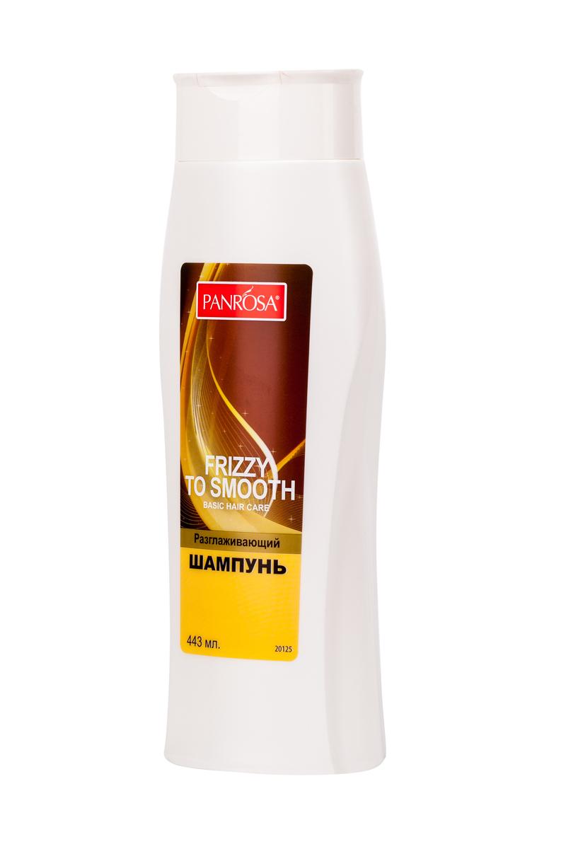 Шампунь для волос Panrosa Разглаживающий 443мл