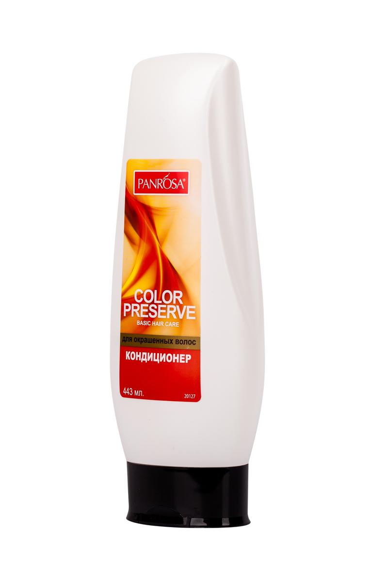 Кондиционер для волос Panrosa Для окрашенных волос 443мл