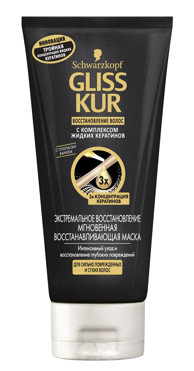 Gliss Kur Маска Экстремальное восстановление, мгновенно восстанавливающая, для сильно поврежденных и сухих волос, 200 мл