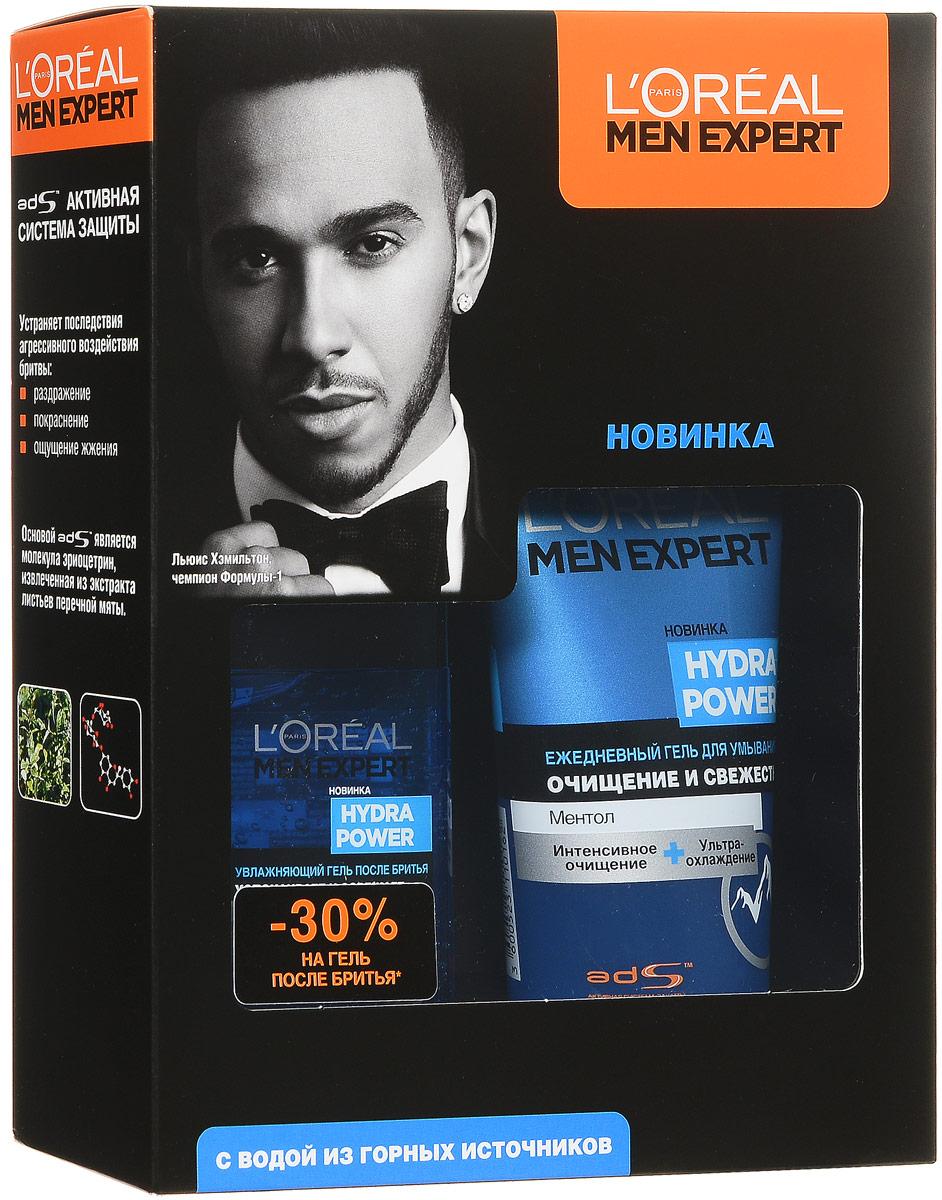 LOreal Paris Набор Men Expert: Увлажняющий гель после бритья Hydra Power, 125 мл, Гель для умывания Hydra Power, 150 мл