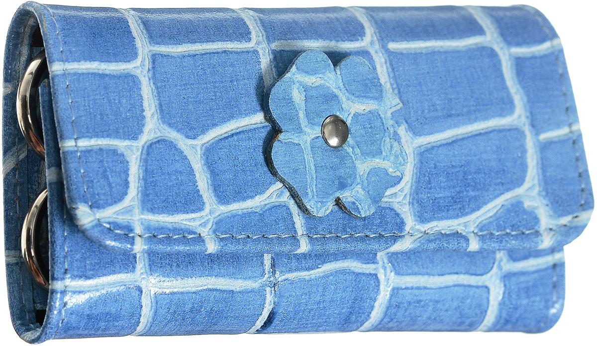 Nippes Набор маникюрный 3 предмета. 53E цвет: голубой