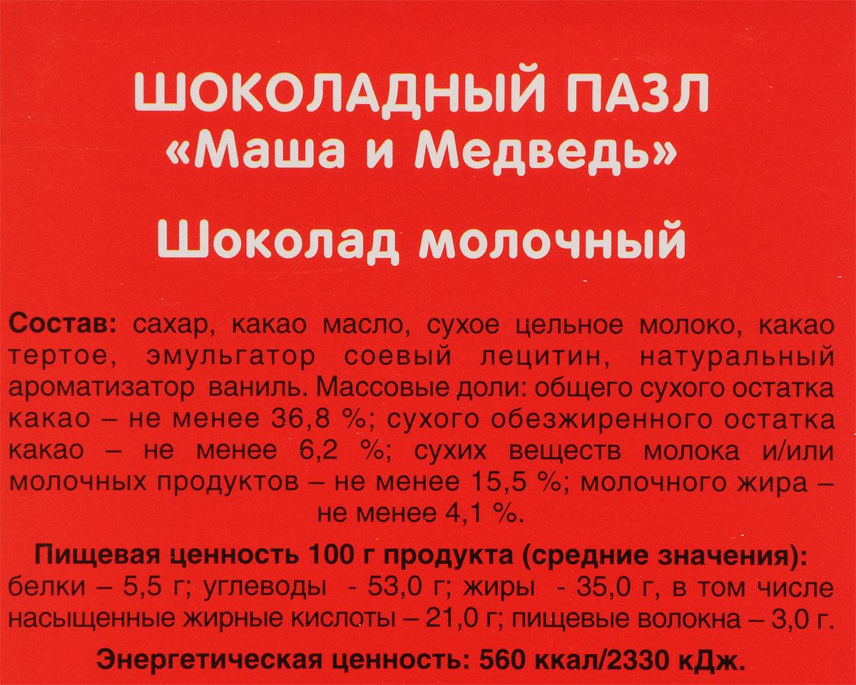 Монетный двор Маша и Медведь набор молочного шоколада, 50 г (пазл)