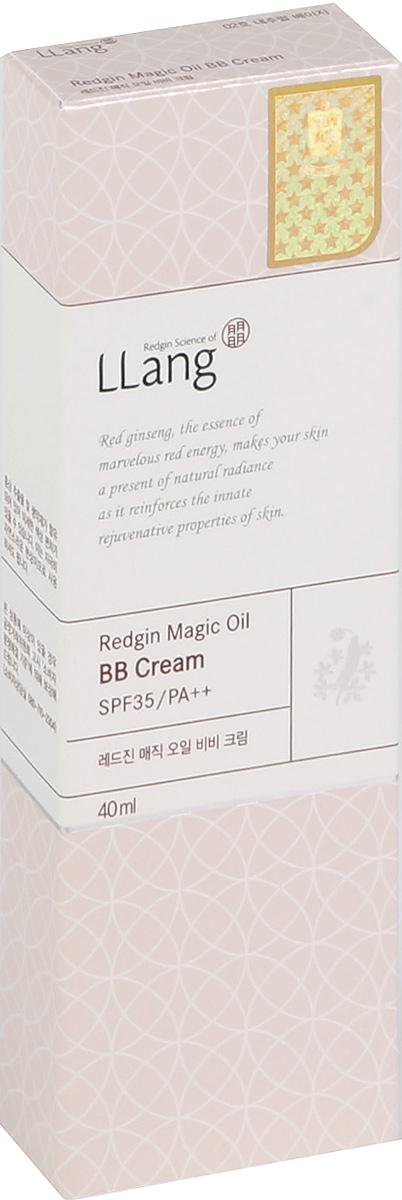 Llang ББ крем с экстрактом женьшеня Redgin Magic, оттенок 02 (натуральный беж), 40 мл