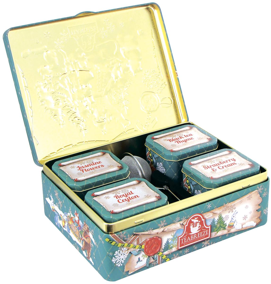Подарочные наборы с чаем