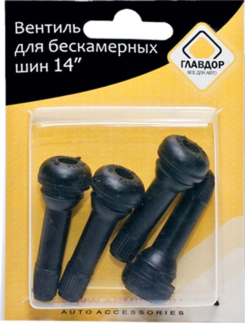 """Вентиль для бескамерных шин """"Главдор"""", 14"""", цвет: черный, 4 шт"""