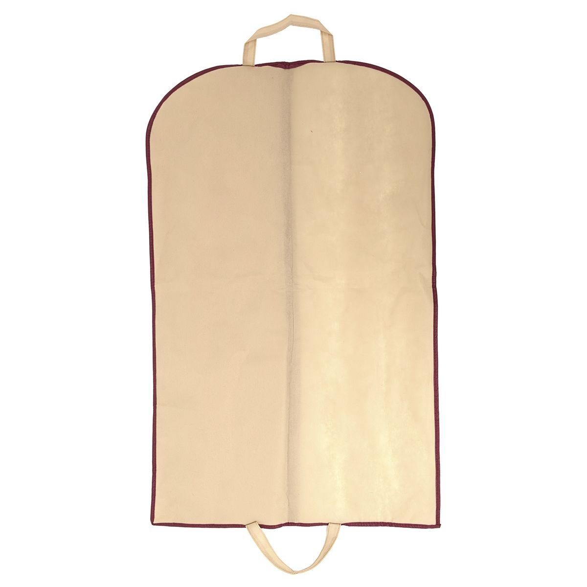 """Чехол для одежды Homsu """"Comfort"""", цвет: бежевый, 100 x 60 см"""