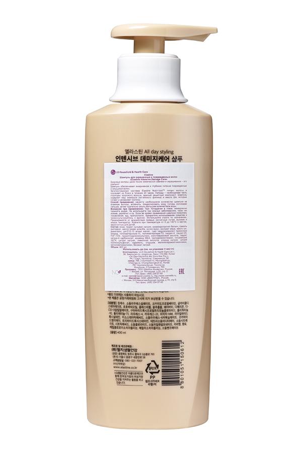 LG 150612lg Шампунь для окрашенных и поврежденных волос Elastine Intensive Damage Care, 400 мл (LG Household  Health Care)