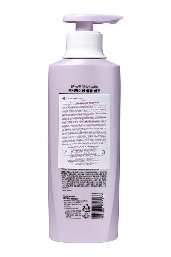 LG 150766lg Шампунь для тонких поврежденных волос Elastine Maximizing Volume, 400 мл (LG Household  Health Care)