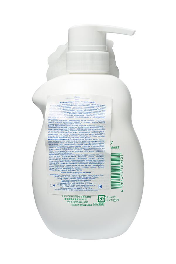 Kracie 16952kr Naive Мыло жидкое для тела с экстрактом алоэ, 530 мл