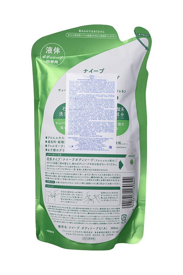 Kracie 16962kr Naive Мыло жидкое для тела с экстрактом алоэ (сменная упаковка), 380 мл
