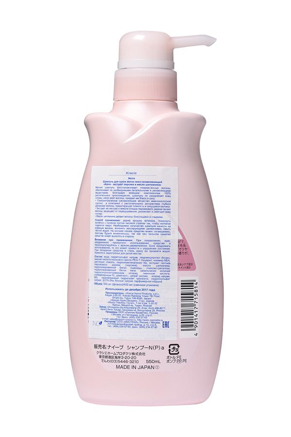 Kracie 71581 Naive Шампунь для сухих волос восстанавливающий Naive - экстракт персика и масло, 550 мл