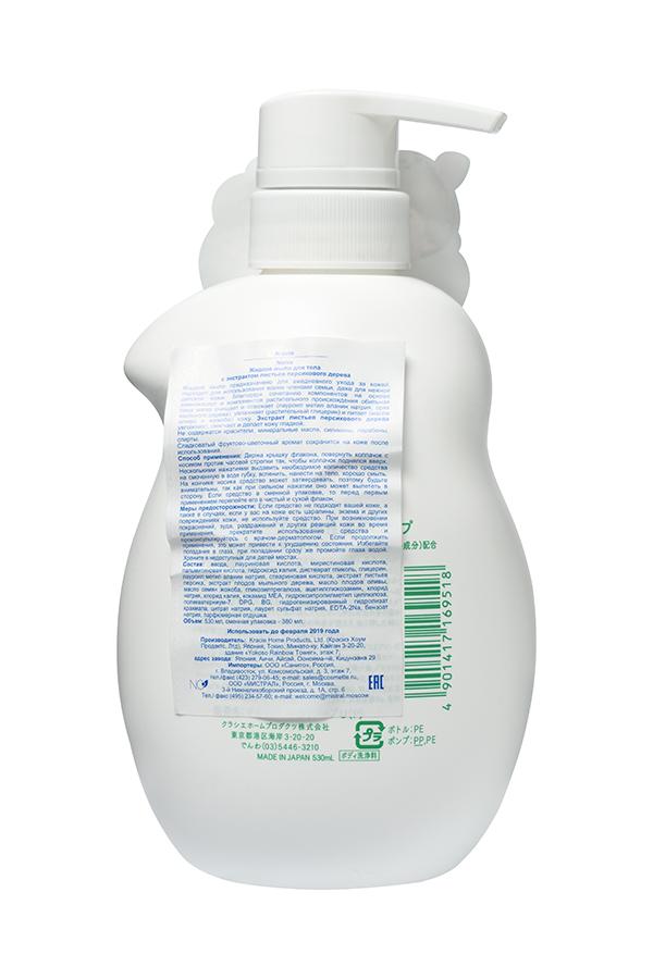 Kracie 16951kr Naive Мыло жидкое для тела с экстрактом листьев персикового дерева 530 мл