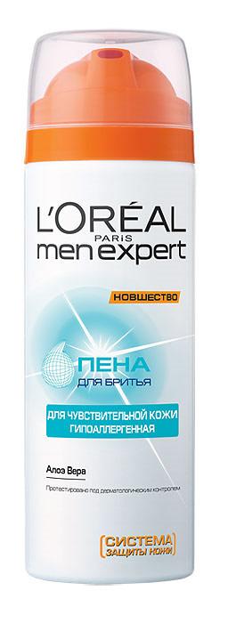 LOreal Paris Men Expert Пена для бритья Гидра Сенситив, для чувствительной кожи, увлажняющий, гипоаллергенный, 200 мл