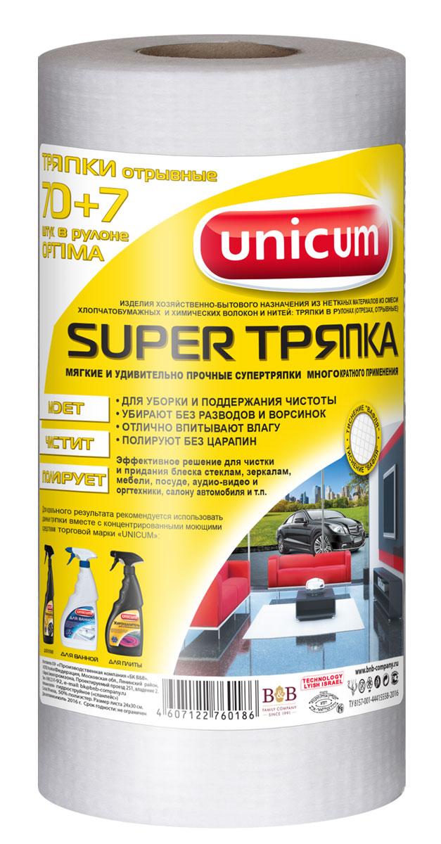 """Тряпка Unicum """"Super"""", цвет: белый, 24 см х 30 см, 77 шт в рулоне"""