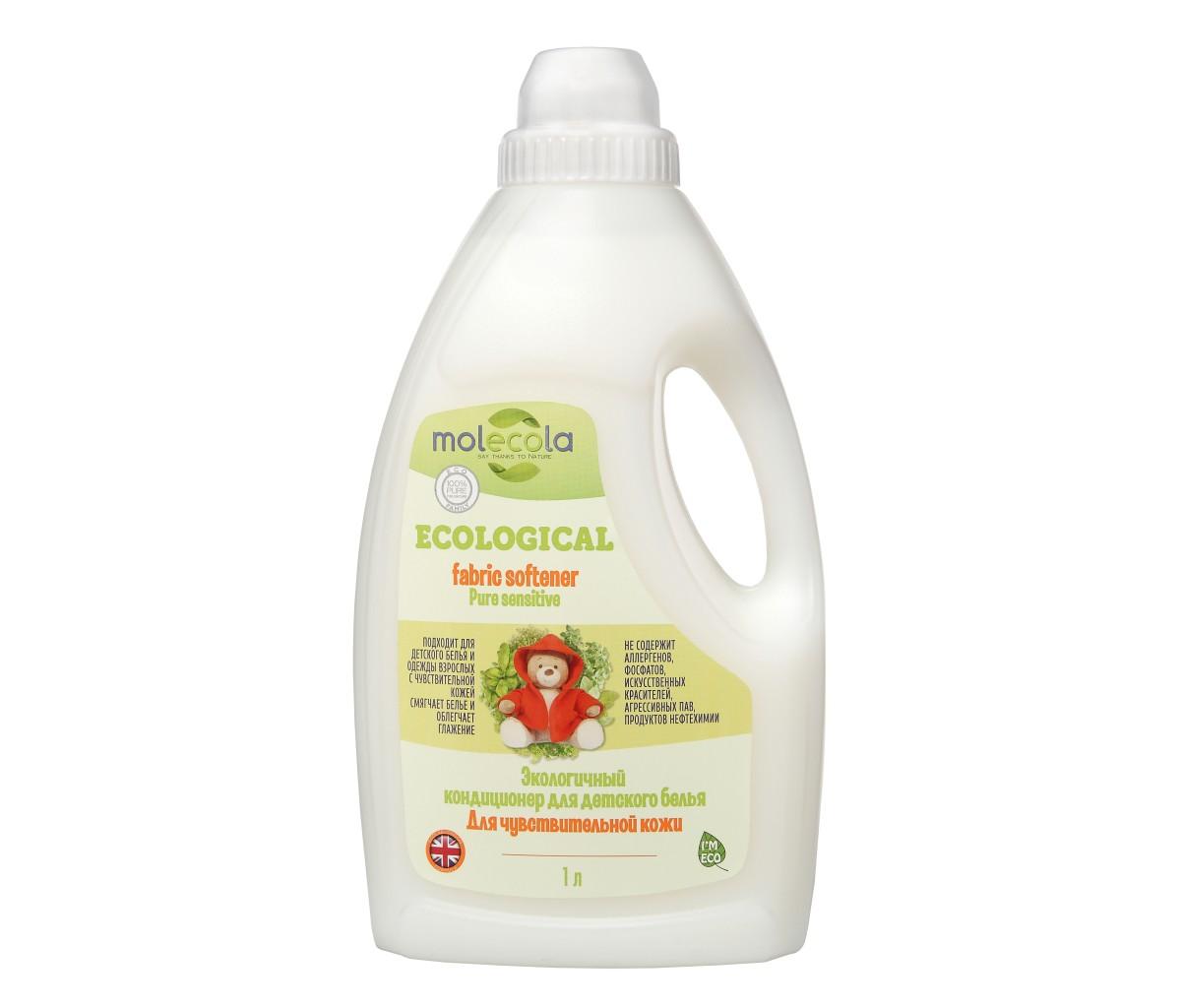 """Кондиционер для детского белья Molecola """"Pure Sensitive"""", для чувствительной кожи, экологичный, 1 л"""