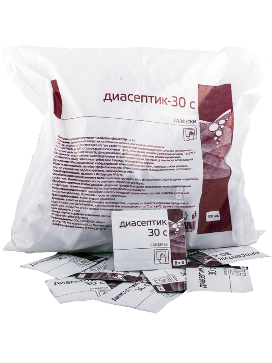 Дезинфицирующие салфетки Диасептик-30С пакет, 100 шт./уп. (ИНТЕРСЭН-ПЛЮС)