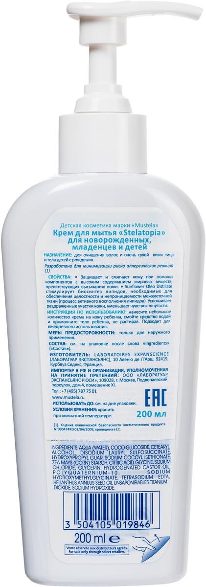 Mustela Крем-эмульсия Stelatopia для новорожденных и младенцев, 200 мл