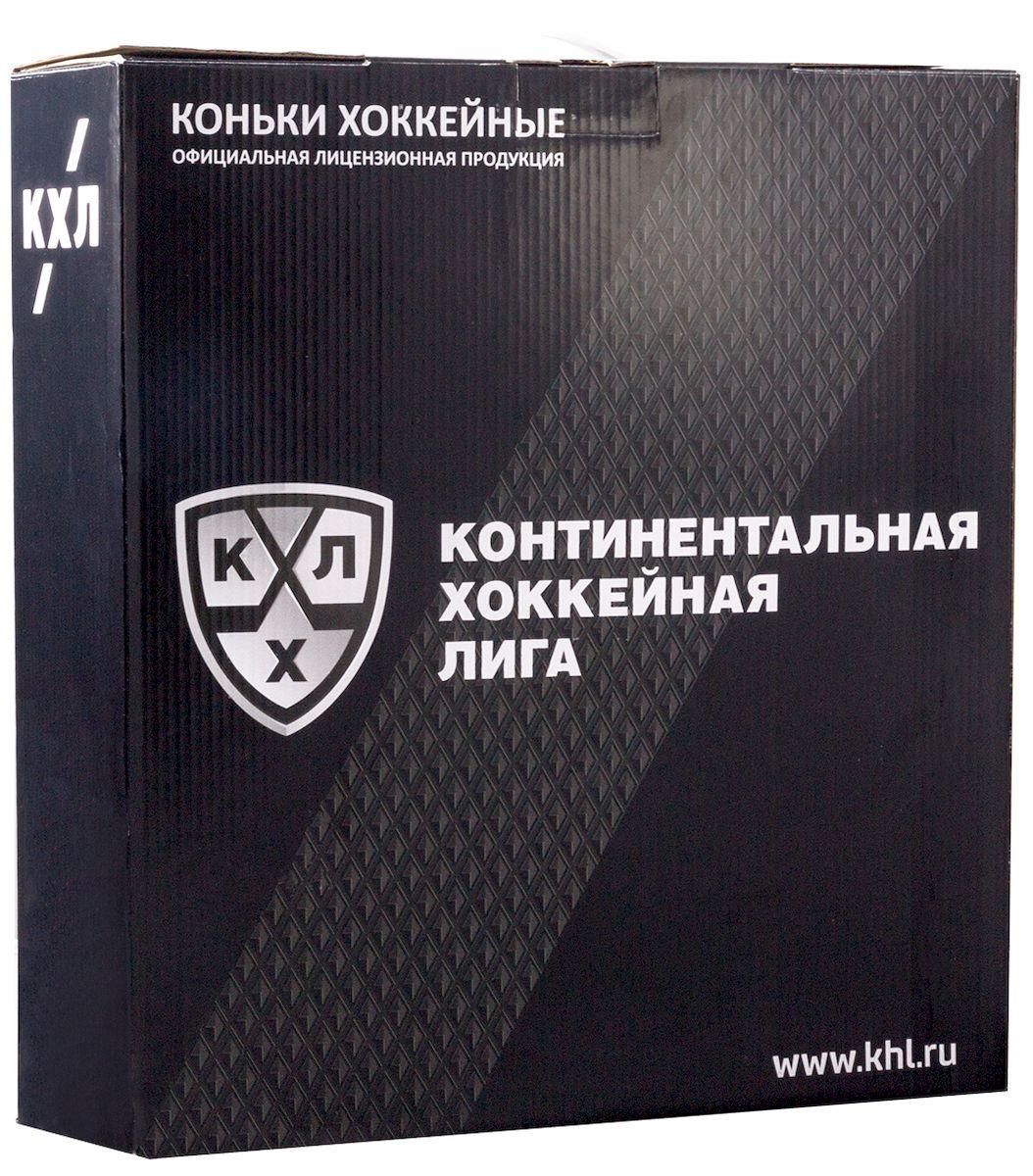 Коньки хоккейные КХЛ Legend, цвет: черный, серый, белый. УТ-00009137. Размер 38