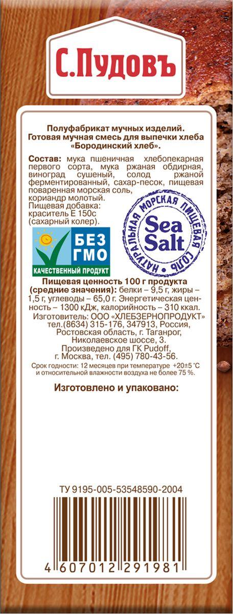 Ломаченко против сахарный колер в хлебе Лирики организм