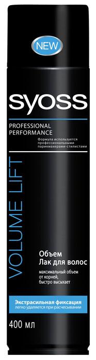 Лак для волос Syoss Volume Lift, экстрасильная фиксация, 400 мл