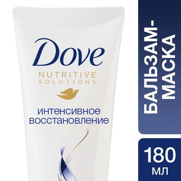 Dove Hair Therapy Бальзам-маска для волос Интенсивное восстановление 180 мл