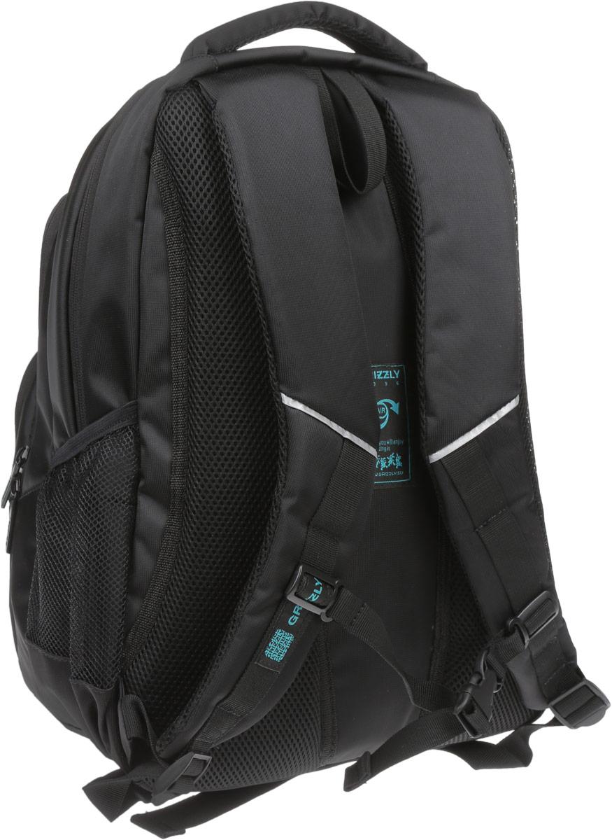 Купить рюкзак в магнитогорске рюкзак дорожный attache 195-331