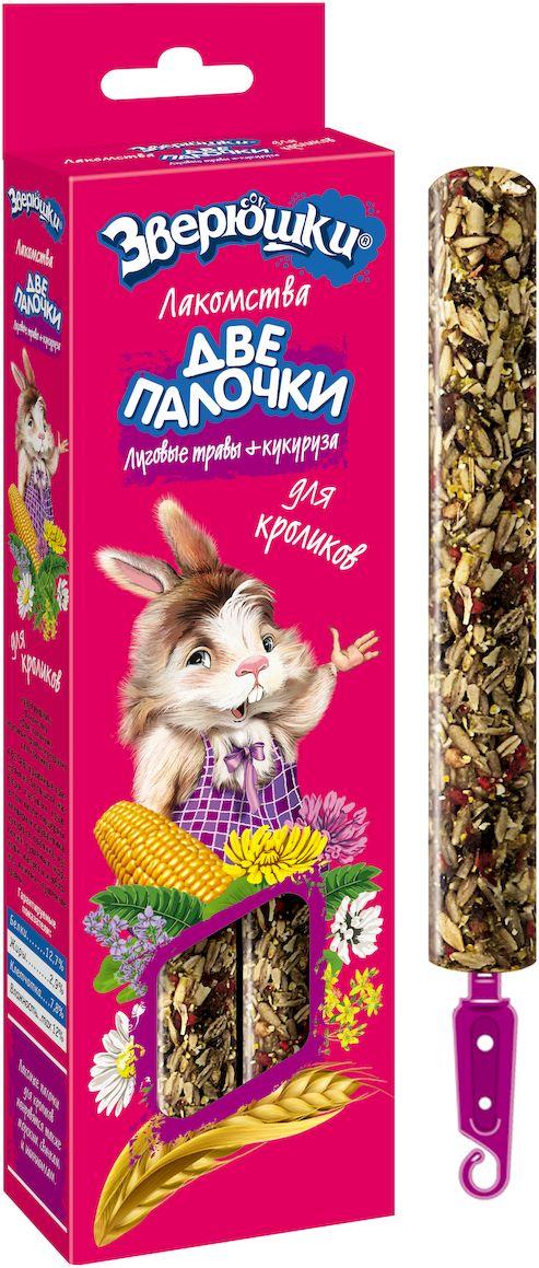 "Лакомства для кроликов Зверюшки ""Две Палочки"", луговые травы и кукуруза, 2 шт"
