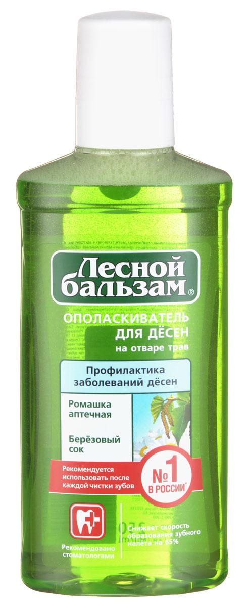 Лесной Бальзам Бальзам-ополаскиватель для полости рта С экстрактом ромашки и березовым соком 250 мл (Лесной бальзам)