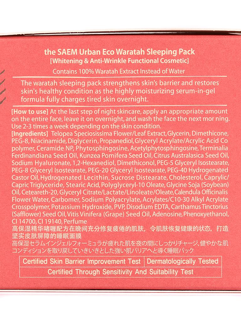 The Saem Маска для лица ночная с экстрактом телопеи Urban Eco Waratah Sleeping Pack, 80 мл