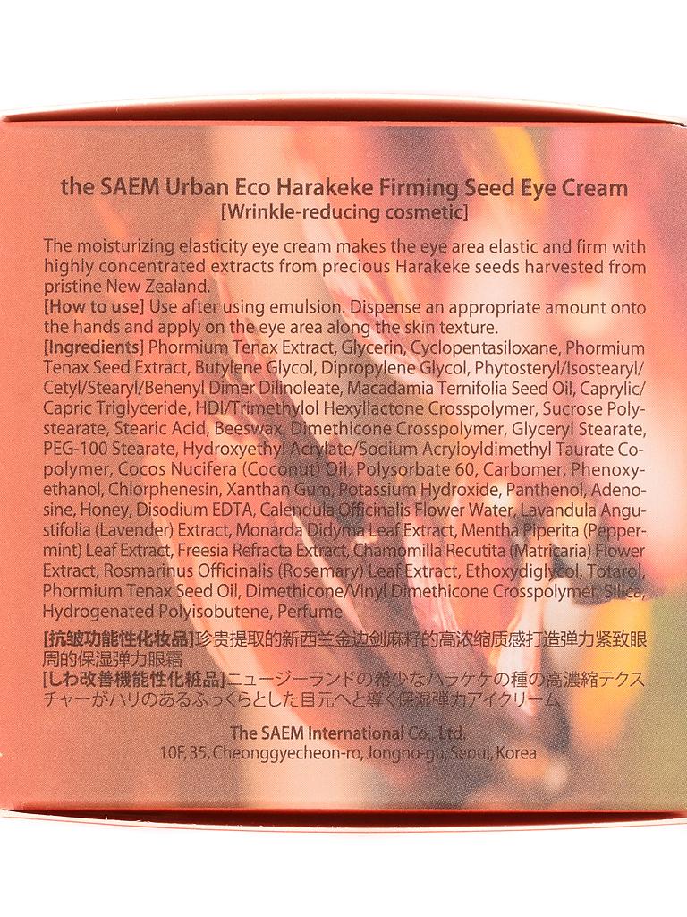 The Saem Крем для глаз укрепляющий Urban Eco Harakeke Firming Seed Eye Cream, 30 мл