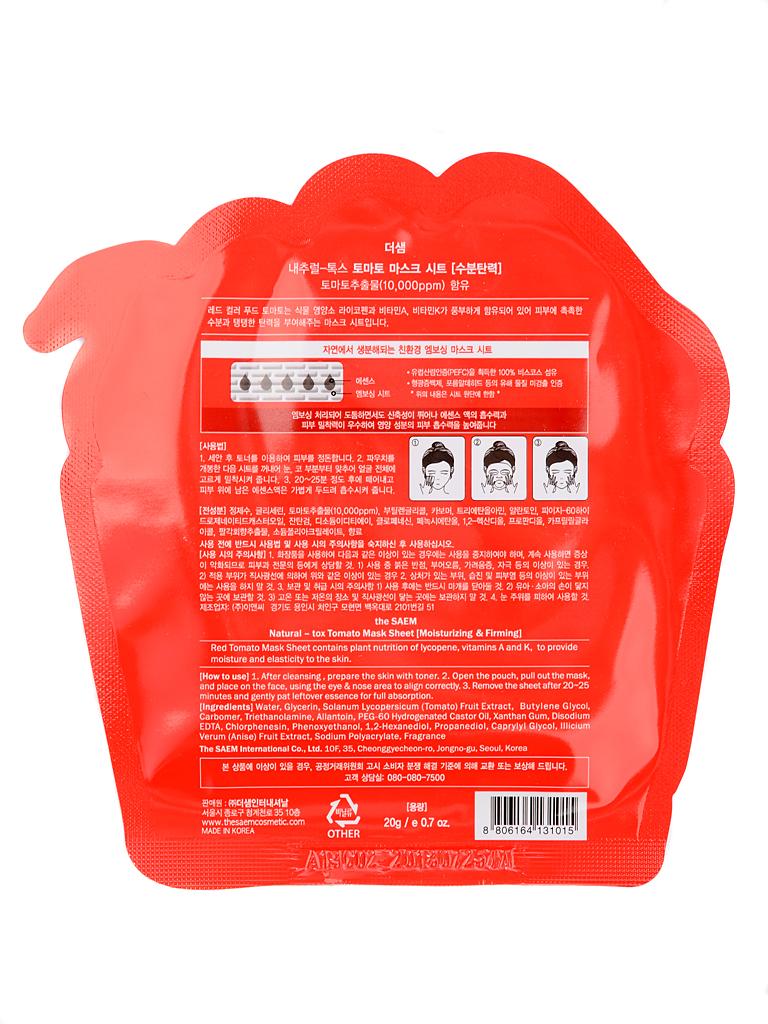 The Saem Маска тканевая томатная Natural-tox Tomato Mask Sheet, 20 гр