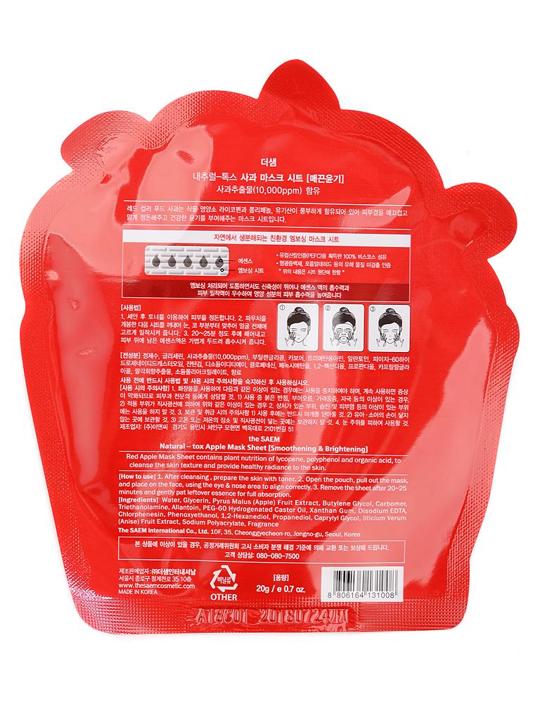 The Saem Маска тканевая яблочная Natural-tox Apple Mask Sheet, 20 гр